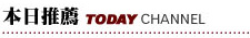 icon_today